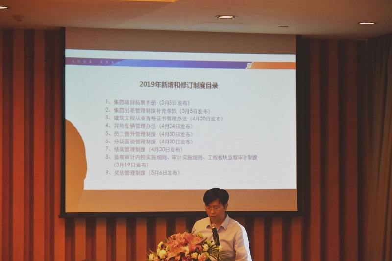 第二届员工大会 3.jpg